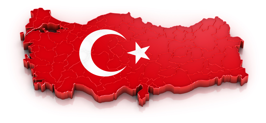 Turkey's Medicines and Medical Devices Agency Published an Announcement on Import of Biological and Immunological Products